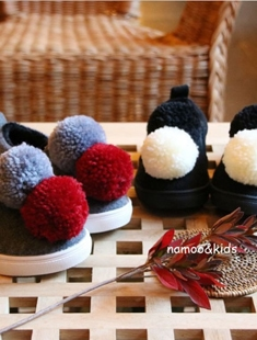 NAMOO & KIDS - BRAND - Korean Children Fashion - #Kfashion4kids - Lingling Slip-on