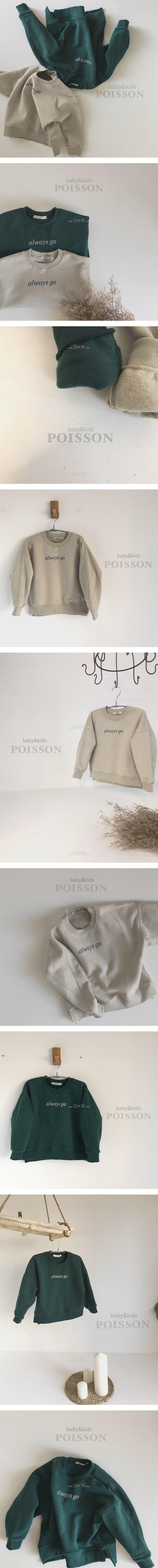 POISSON - Korean Children Fashion - #Kfashion4kids - Away MTM