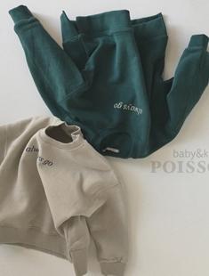 POISSON - BRAND - Korean Children Fashion - #Kfashion4kids - Away MTM