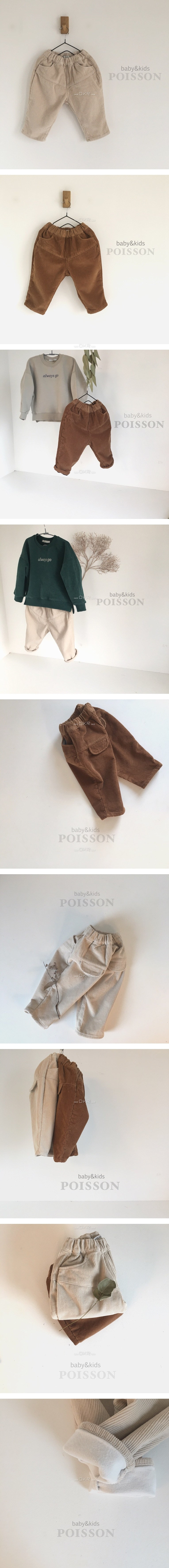 POISSON - Korean Children Fashion - #Kfashion4kids - Made Pants