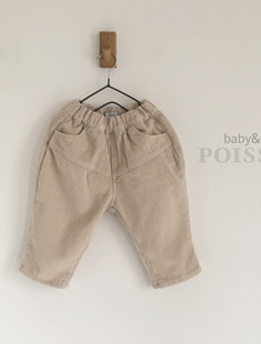 POISSON - BRAND - Korean Children Fashion - #Kfashion4kids - Made Pants