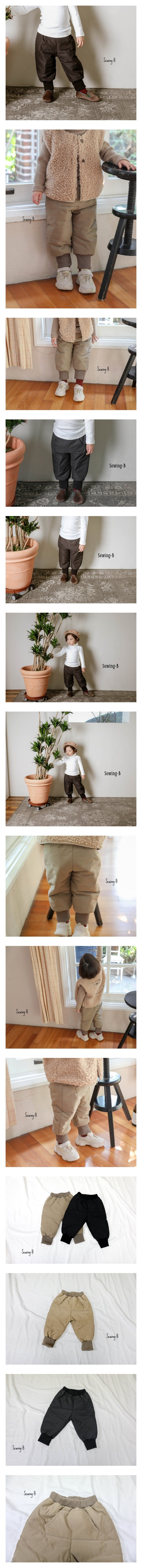SEWING-B - Korean Children Fashion - #Kfashion4kids - Padding Jogger Pants