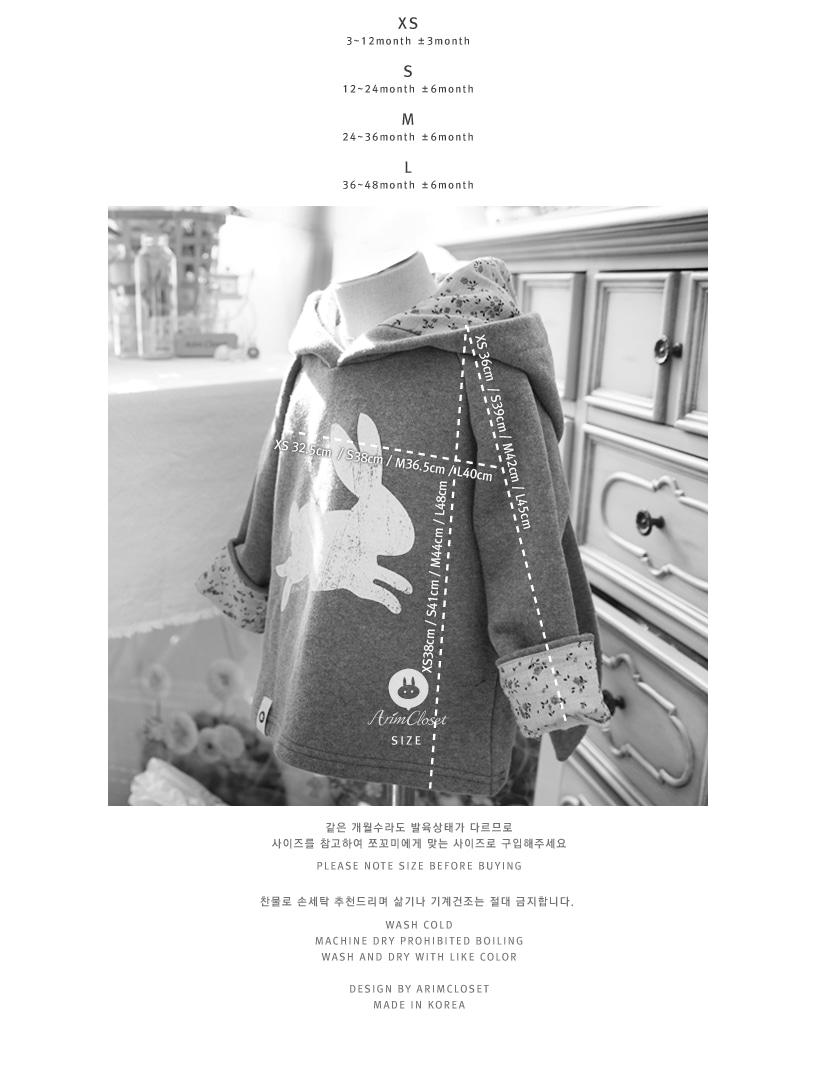 ARIM CLOSET - Korean Children Fashion - #Kfashion4kids - Violet Cute Rabbit Cotton Hood - 3