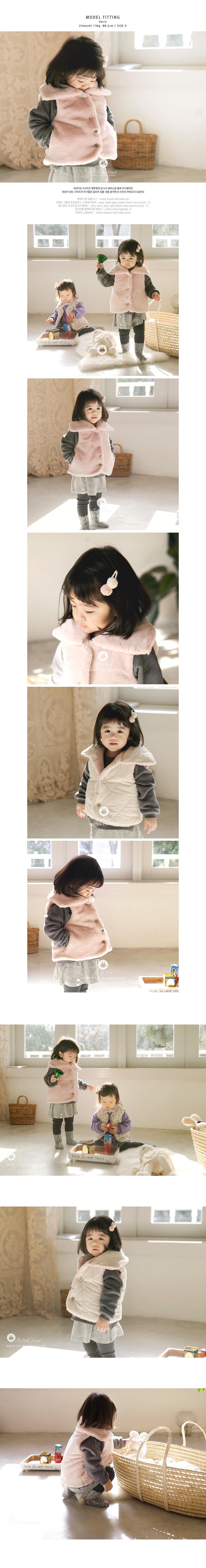 ARIM CLOSET - Korean Children Fashion - #Kfashion4kids - Lovely Pink Baby Waist Coat - 3