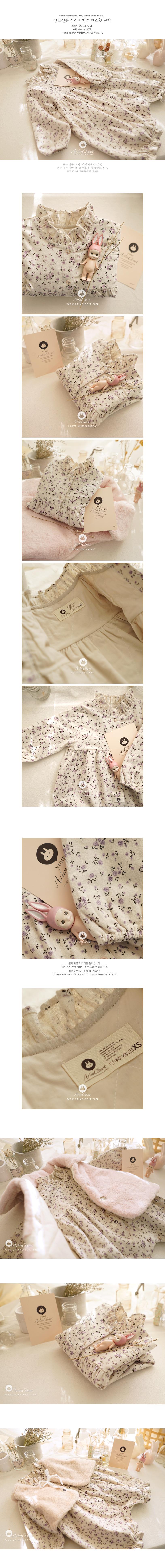 ARIM CLOSET - Korean Children Fashion - #Kfashion4kids - Violet Flower Printed Cotton Bodysuit - 2