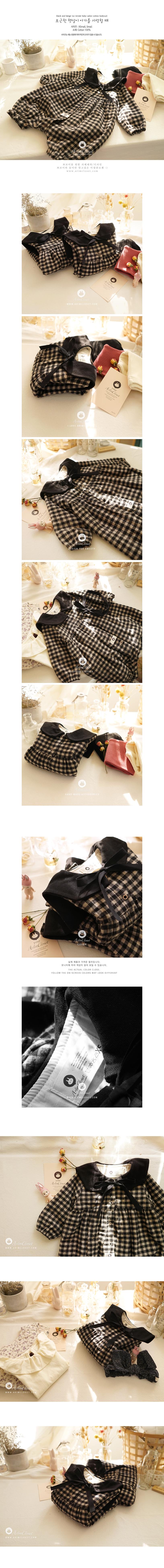ARIM CLOSET - Korean Children Fashion - #Kfashion4kids - Sailor Cotton Bodysuit - 2