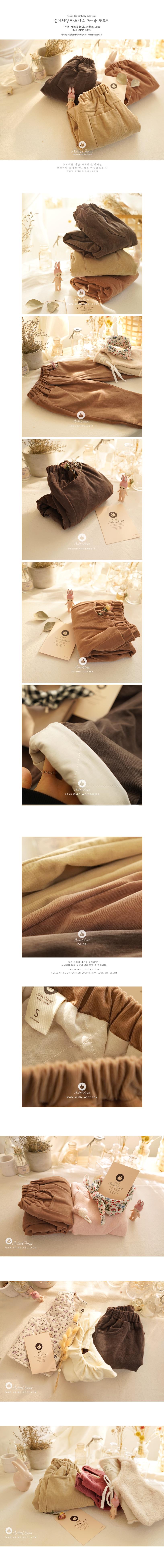 ARIM CLOSET - Korean Children Fashion - #Kfashion4kids - Three Color Corduroy Pants - 2