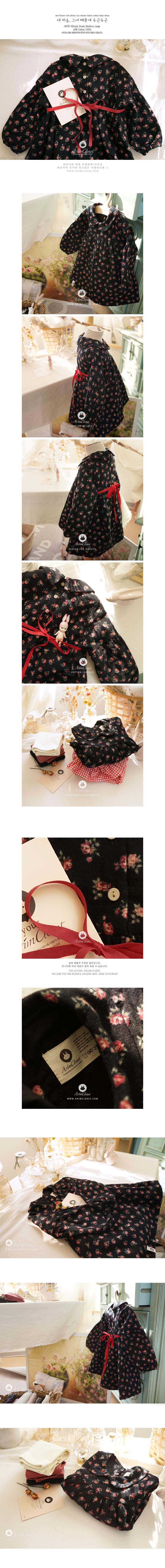 ARIM CLOSET - Korean Children Fashion - #Kfashion4kids - Flower Ribbon Cotton Dress - 2