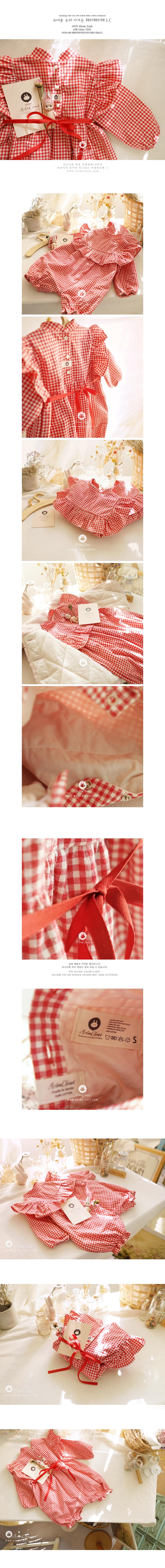 ARIM CLOSET - Korean Children Fashion - #Kfashion4kids - Amazing Cute Bodysuit - 2