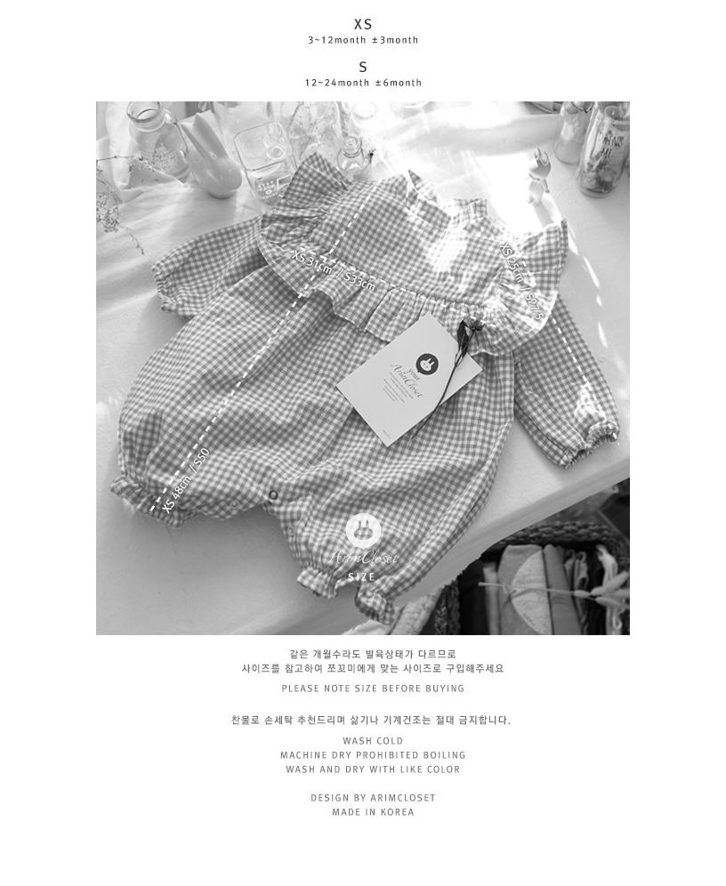 ARIM CLOSET - Korean Children Fashion - #Kfashion4kids - Amazing Cute Bodysuit - 3