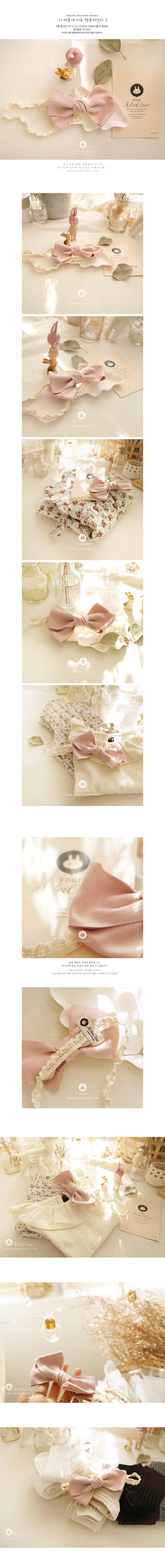 ARIM CLOSET - Korean Children Fashion - #Kfashion4kids - Lovely Pink Ribbon Hairband   - 2