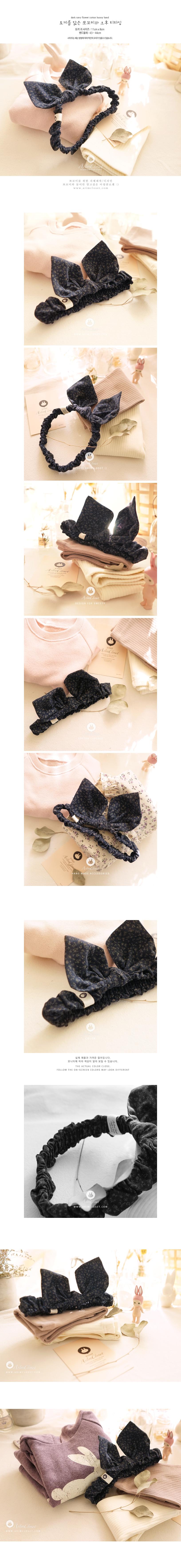 ARIM CLOSET - Korean Children Fashion - #Kfashion4kids - Flower Cotton Bunny Hairband - 2
