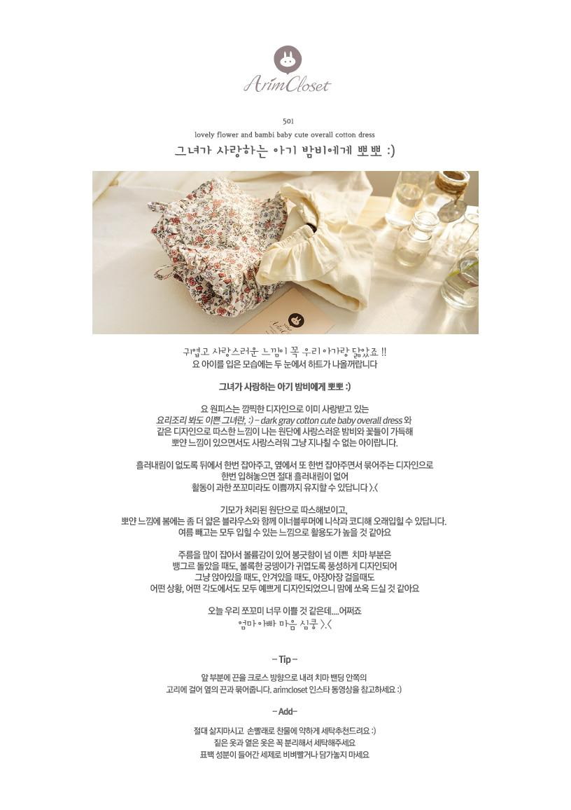 ARIM CLOSET - Korean Children Fashion - #Kfashion4kids - Lovely Flower Cotton Dress