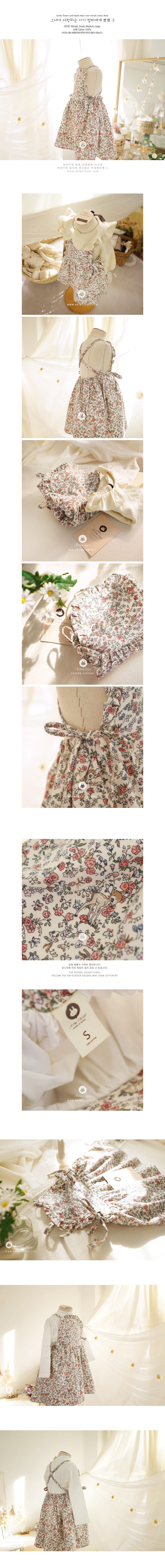 ARIM CLOSET - Korean Children Fashion - #Kfashion4kids - Lovely Flower Cotton Dress - 2