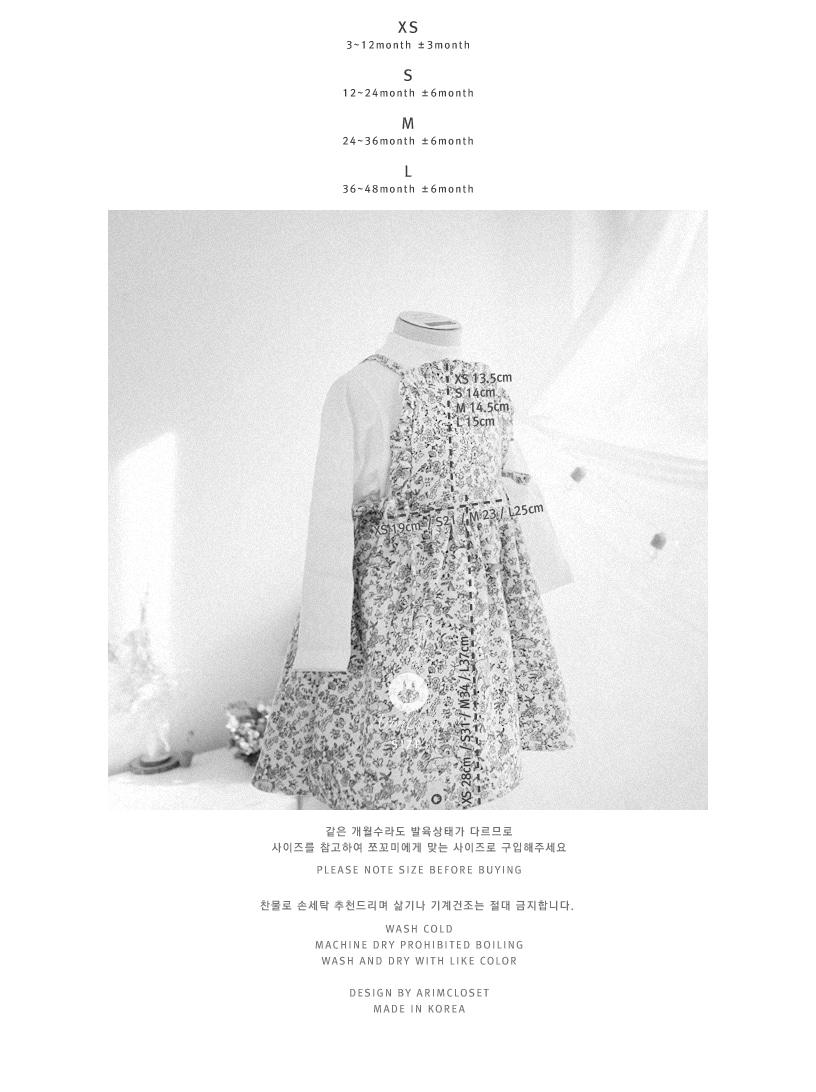 ARIM CLOSET - Korean Children Fashion - #Kfashion4kids - Lovely Flower Cotton Dress - 4