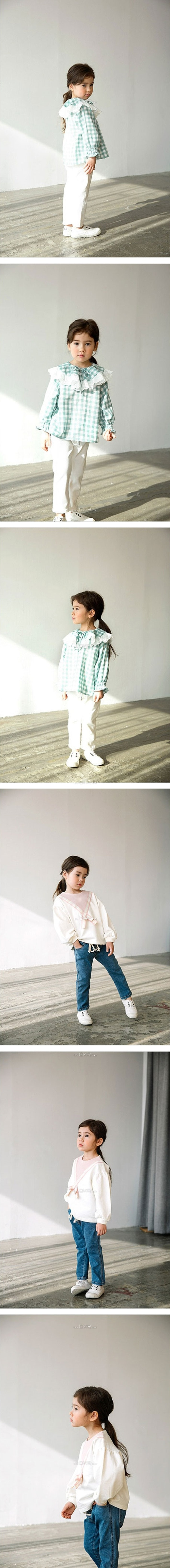 E.RU - Korean Children Fashion - #Kfashion4kids - Good Pants