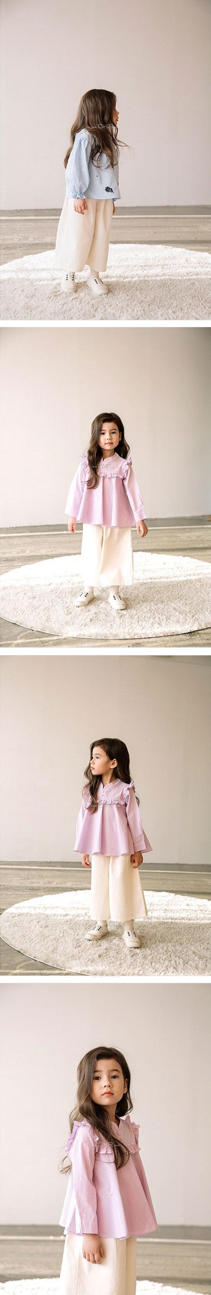 E.RU - Korean Children Fashion - #Kfashion4kids - Wide Pants