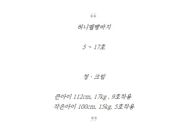 HONEYBEE - Korean Children Fashion - #Kfashion4kids - Suspender Pants