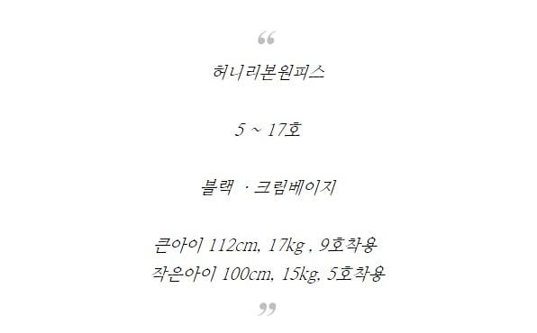 HONEYBEE - Korean Children Fashion - #Kfashion4kids - Ribbon Dress