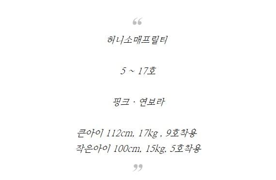 HONEYBEE - Korean Children Fashion - #Kfashion4kids - Frill Sleeve Tee