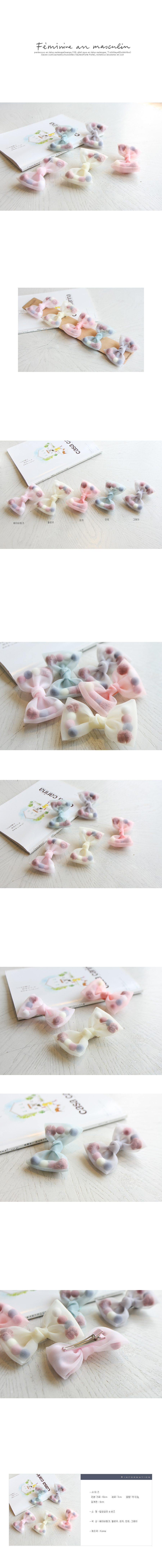 JIREH BOW - Korean Children Fashion - #Kfashion4kids - Lidia Hairpin [set of 5]