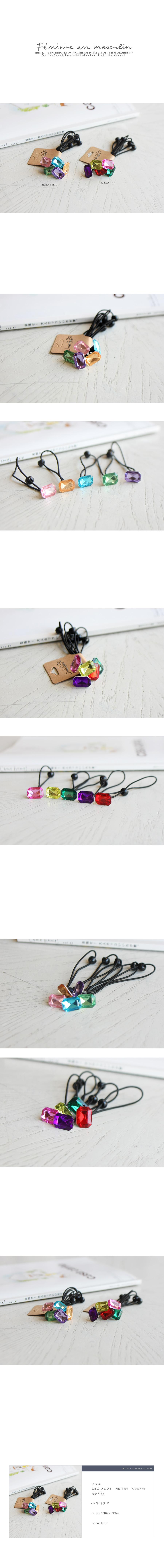JIREH BOW - Korean Children Fashion - #Kfashion4kids - Jewelry Hairstring [set of 5]