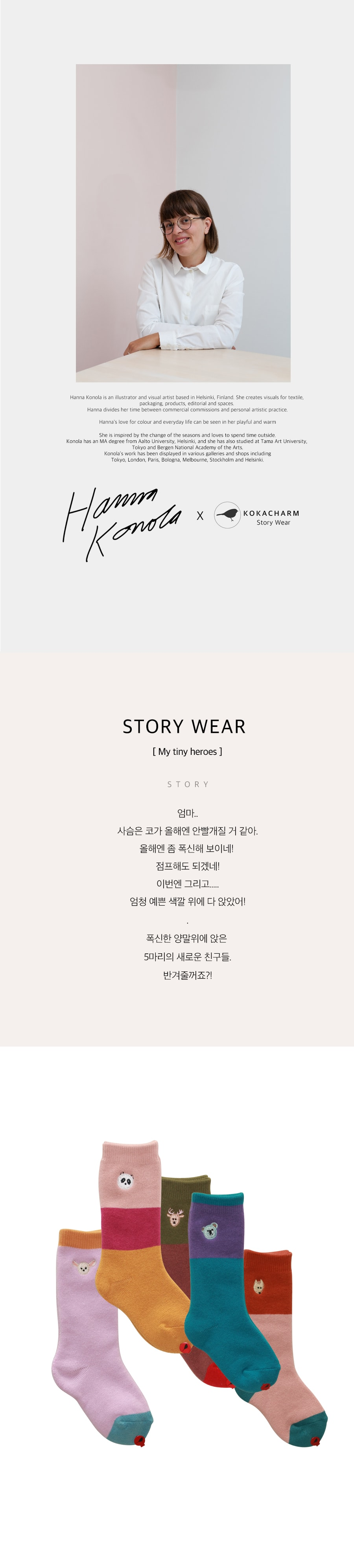 KOKACHARM - Korean Children Fashion - #Kfashion4kids - My Tiny Heros Socks [Set of 5]