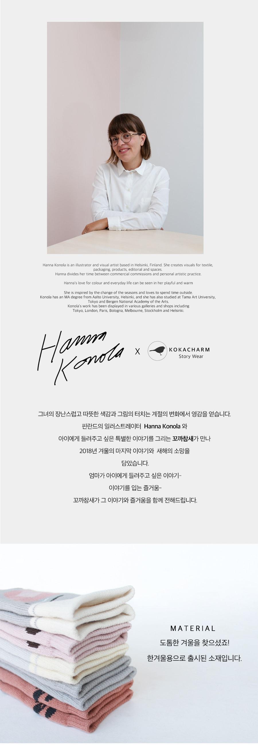 KOKACHARM - Korean Children Fashion - #Kfashion4kids - Hanna Collection Socks
