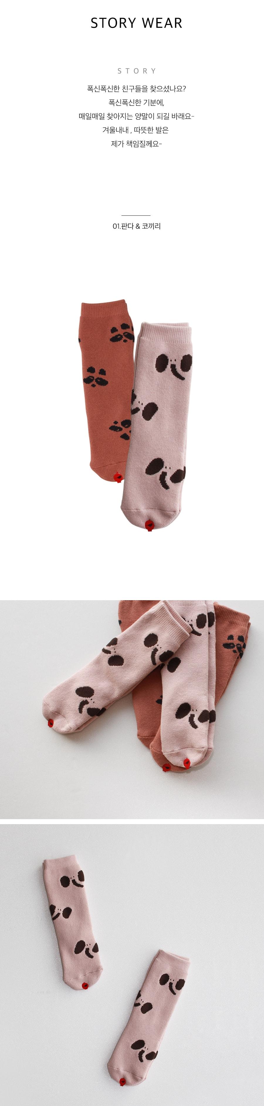 KOKACHARM - Korean Children Fashion - #Kfashion4kids - Hanna Collection Socks - 2