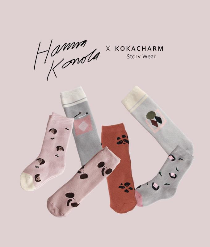KOKACHARM - BRAND - Korean Children Fashion - #Kfashion4kids - Hanna Collection Socks