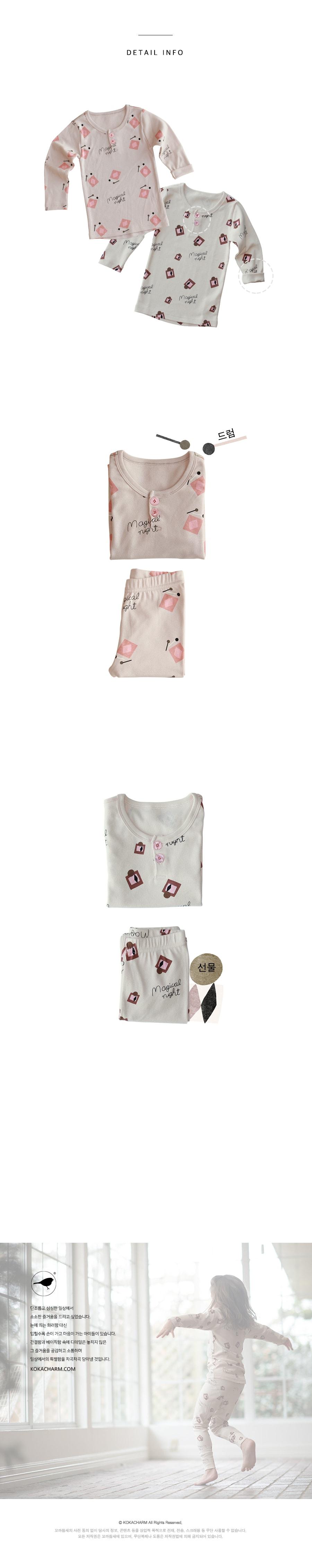 KOKACHARM - Korean Children Fashion - #Kfashion4kids - Magical Night Easywear - 5