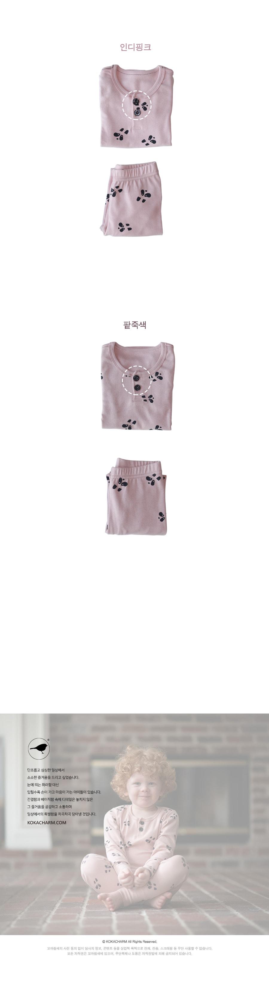 KOKACHARM - Korean Children Fashion - #Kfashion4kids - Panda Easywear - 5