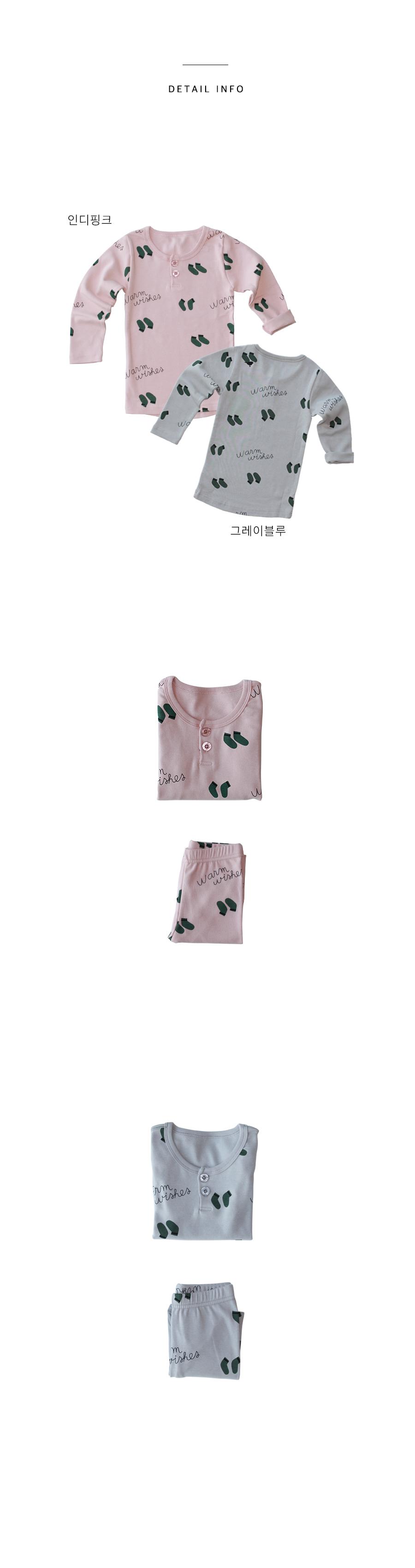 KOKACHARM - Korean Children Fashion - #Kfashion4kids - Warm Wishes Easywear - 5