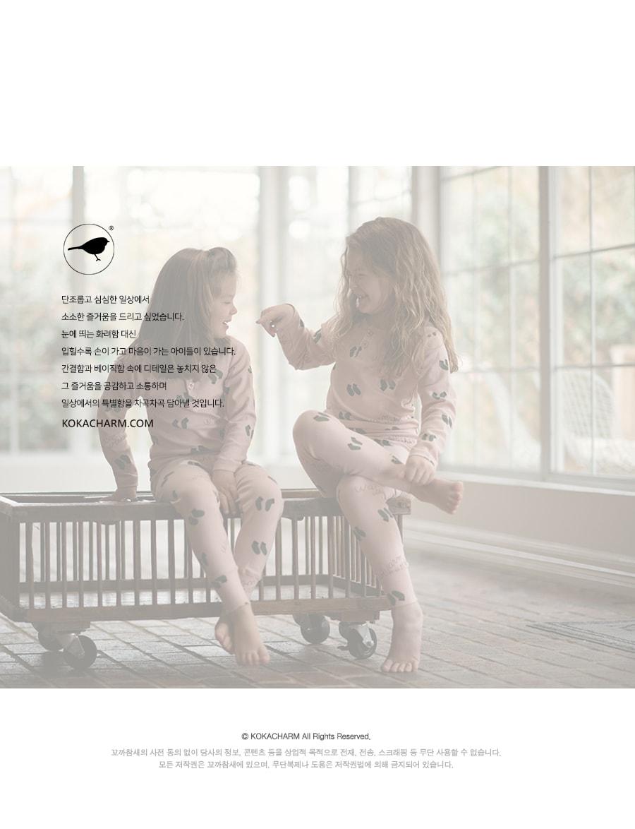 KOKACHARM - Korean Children Fashion - #Kfashion4kids - Warm Wishes Easywear - 6