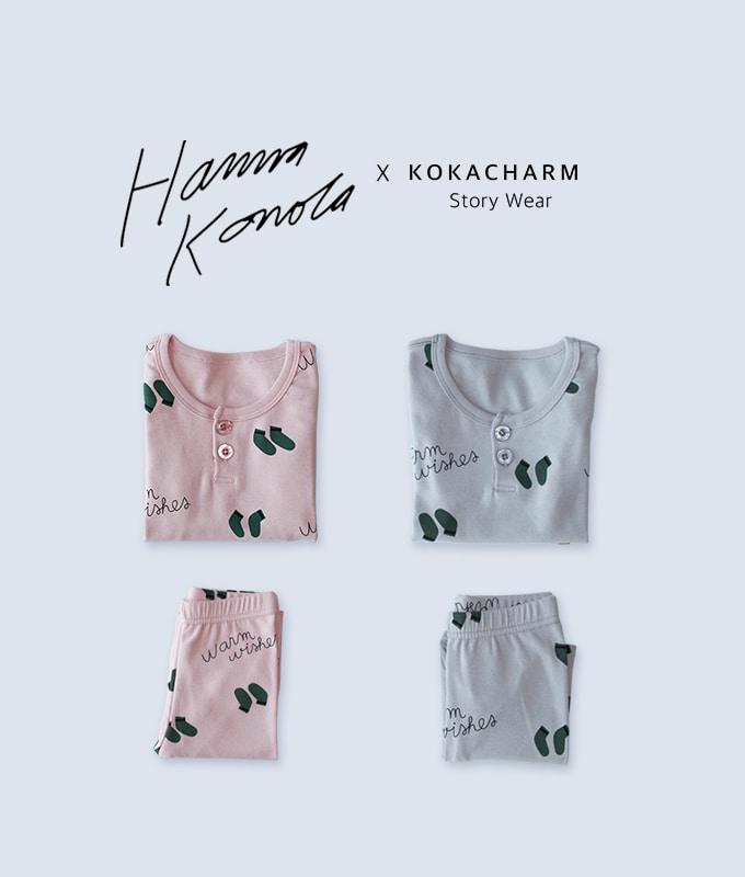 KOKACHARM - BRAND - Korean Children Fashion - #Kfashion4kids - Warm Wishes Easywear