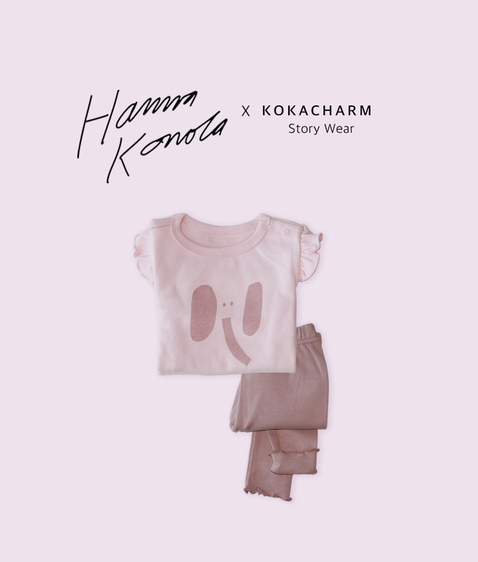 KOKACHARM - BRAND - Korean Children Fashion - #Kfashion4kids - Elephant Easywear