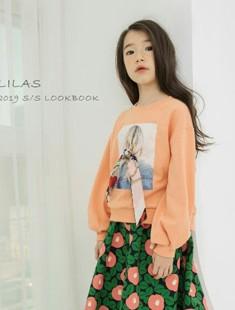 LILAS - BRAND - Korean Children Fashion - #Kfashion4kids - Knot Girly Tee