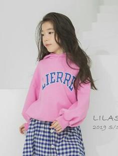 LILAS - BRAND - Korean Children Fashion - #Kfashion4kids - Kinder Hood Tee