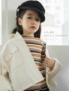LILAS - BRAND - Korean Children Fashion - #Kfashion4kids - Rib Tee
