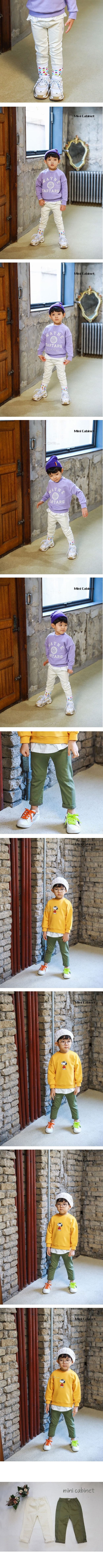 MINI CABINET - Korean Children Fashion - #Kfashion4kids - Cotton Rib Pants