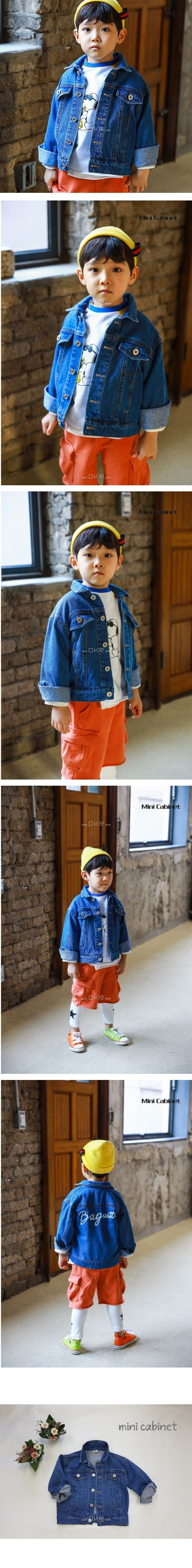 MINI CABINET - Korean Children Fashion - #Kfashion4kids - Denim Jacket