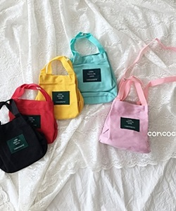CONCOCTER - BRAND - Korean Children Fashion - #Kfashion4kids - Number 5 Two Way Bag