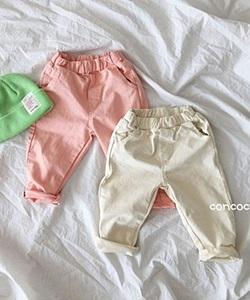 CONCOCTER - BRAND - Korean Children Fashion - #Kfashion4kids - Spring Color Pants