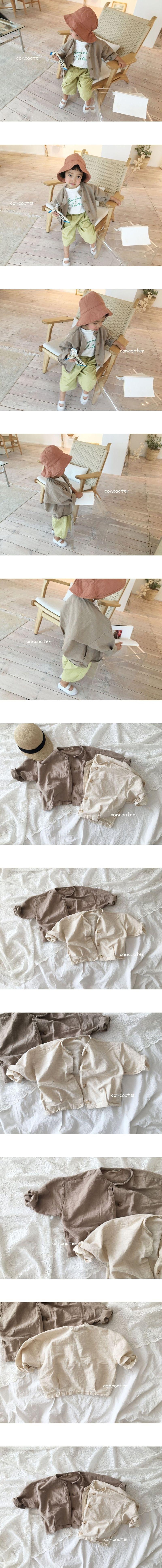 CONCOCTER - Korean Children Fashion - #Kfashion4kids - Natural Jacket