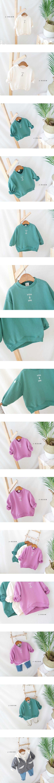 J-ROOM - Korean Children Fashion - #Kfashion4kids - You And Me Print Tee