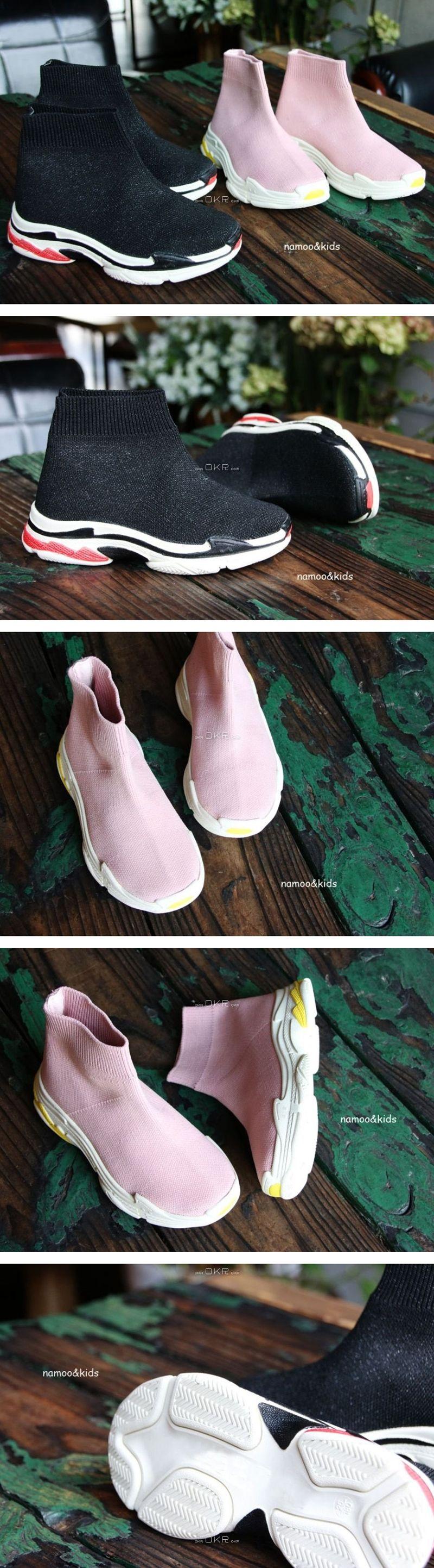 NAMOO & KIDS - Korean Children Fashion - #Kfashion4kids - Vivi Sneakers