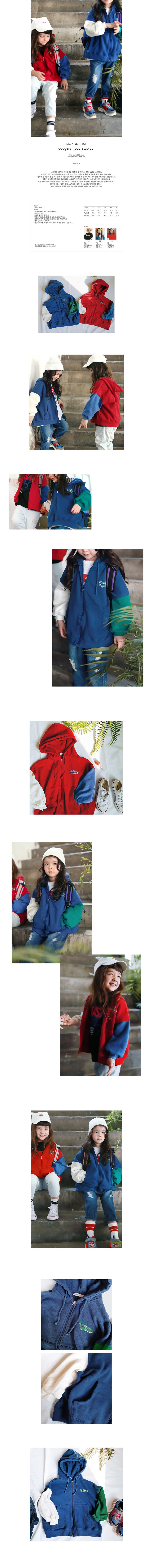 PEACH-CREAM - Korean Children Fashion - #Kfashion4kids - Dodgers Hoodie Zip-up