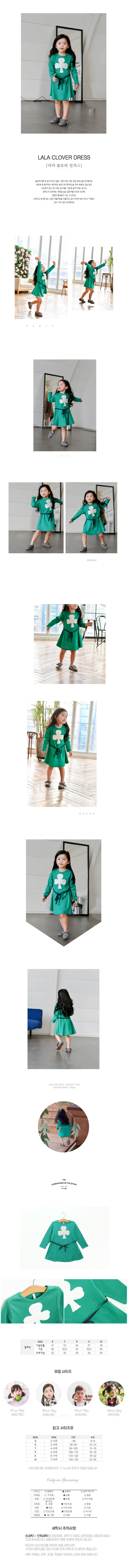 WANDOOKONG - Korean Children Fashion - #Kfashion4kids - Lala Clover Dress