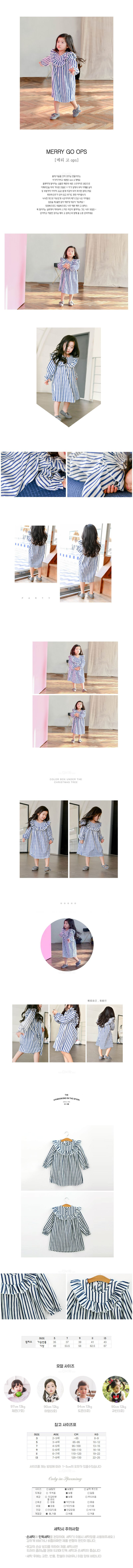WANDOOKONG - Korean Children Fashion - #Kfashion4kids - Merry Go One-piece