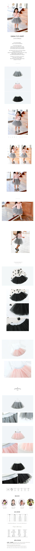 WANDOOKONG - Korean Children Fashion - #Kfashion4kids - Oasha Tutu Skirt